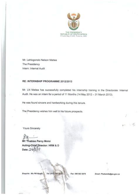 letter proof  completion  internship