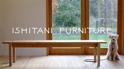 Ishitani  Making A Bench Youtube