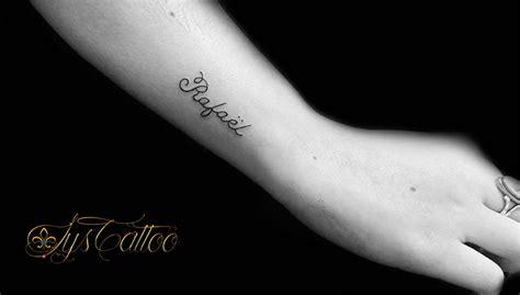 lys tattoo