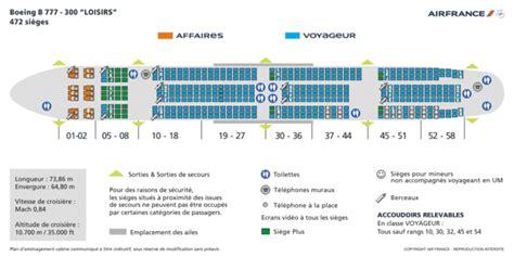 air fr reservation siege siège plus sur air vol cancun voyage forum