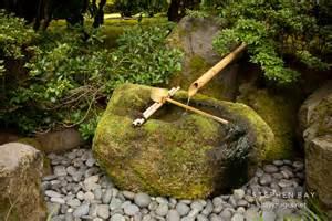 Japanese Garden Bamboo Water Fountain