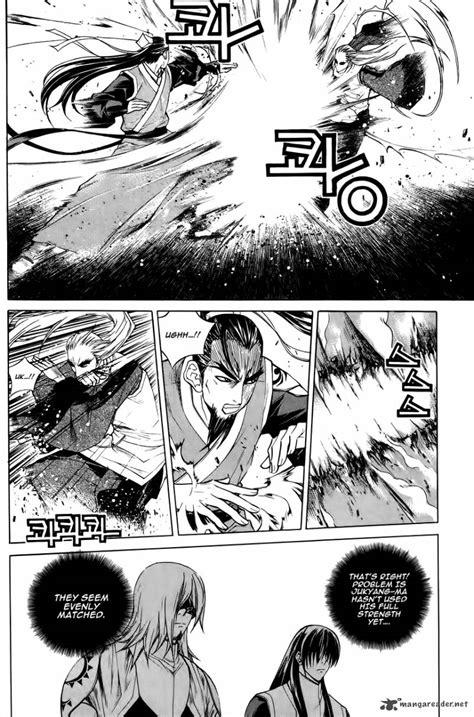emperor anime 18 ga the sword of emperor 30 read the sword of emperor 30