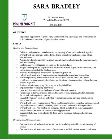 Vet Assistant Resume Objective by Resume Exles 2016 Archives Resume 2016