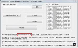 Wechat Pay Ransomware  U2013 How To Remove It
