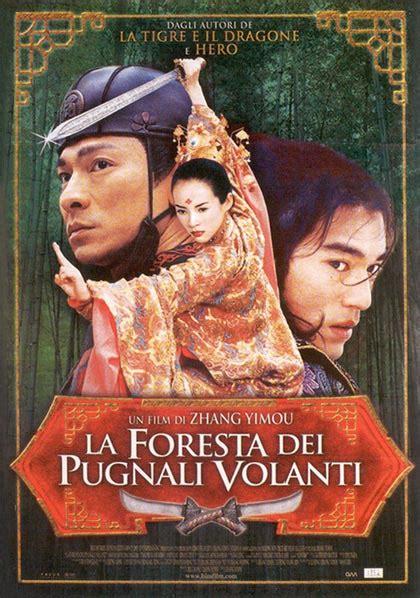 La Foresta Dei Pugnali Volanti by Poster La Foresta Dei Pugnali Volanti