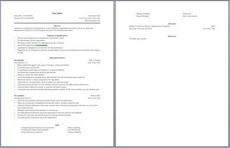 healthcare resume receptionist resume