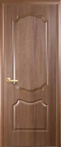 Porte Interieur Discount : porte bois vitr e porte interieur vitree brico depot belgique ~ Edinachiropracticcenter.com Idées de Décoration