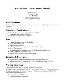 objectives in resume exle 2016 insurance clerk resume sle recentresumes