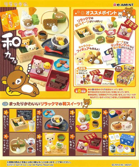 Index Of Rilakkuma & Kapibara Sets  Rement Photos By Renatta