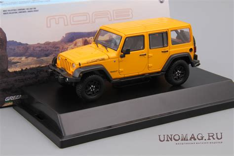 Oppo Neo 5 White Jeep Wrangler jeep wrangler 4x4 unlimited moab edition 5 дв top