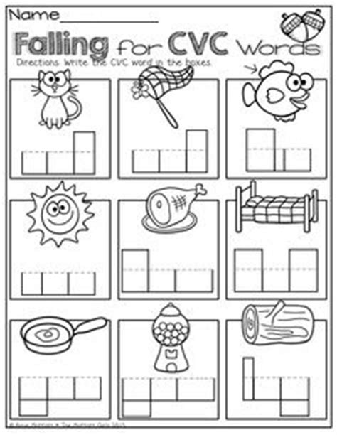 cvc worksheet   cvc segmenting worksheets