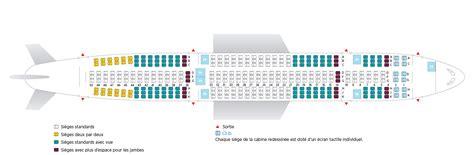 transat reservation de siege sélection de sièges allée ou hublot réservez d 39 avance