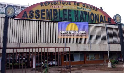 bureau de l assembl馥 nationale vol à l 39 assemblée nationale au moins trois bureaux cambriolés guinée matin les nouvelles de la guinée profondeguinée matin les