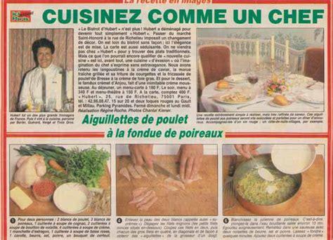 cuisinez comme un chef aiguillettes de poulet 224 la fondue de poireaux recettes d hubert