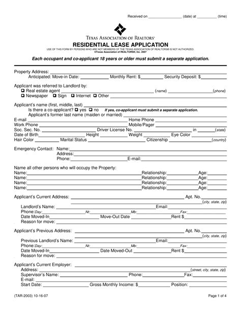 texas rental application form  eforms