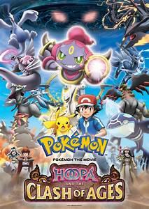 M18 - Bulbapedia, the community-driven Pokémon encyclopedia