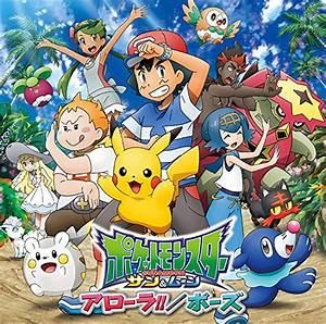 Alola!! / Pose - Bulbapedia, the community-driven Pokémon ...