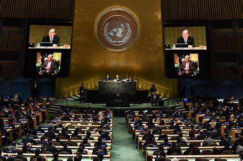 bureau des nations unies pour la coordination des affaires humanitaires si vous êtes de l onu vous pouvez faire tout ce que vous