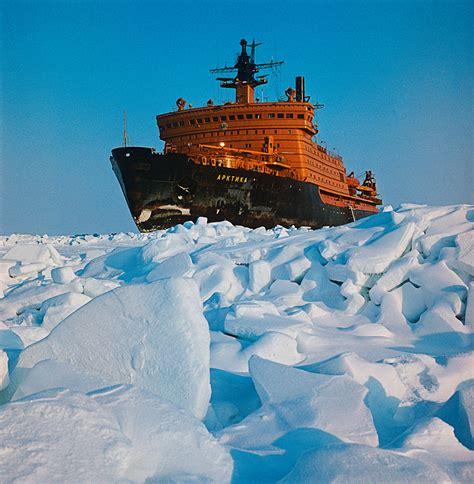 arktika class icebreaker wikipedia