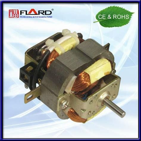 Universal Electric Motor by Universal Motor Hl54 Series China Manufacturer