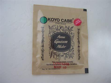 bakul indonesia products medicine herbs supplement