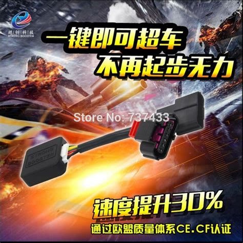electronic throttle control 1996 buick park avenue electronic valve timing aliexpress com buy sport mode car potent booster plug and play electronic throttle controller
