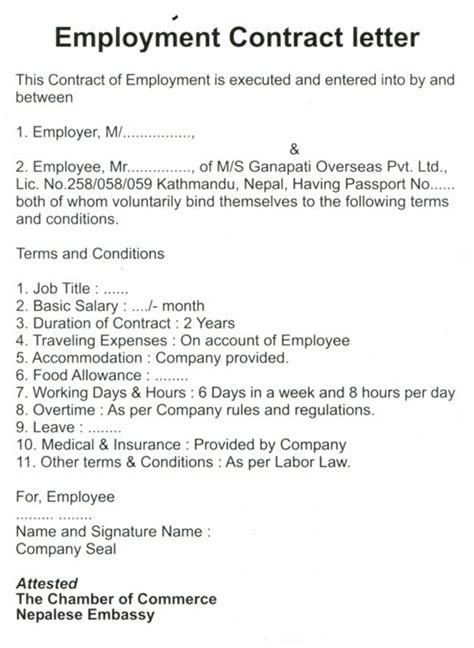letter  employment contract platinum class limousine
