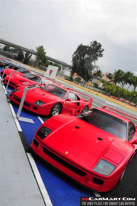 sultan  bruneis cars  singapore