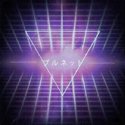 Retro Loop Neon Fi Sci Japan Futurism