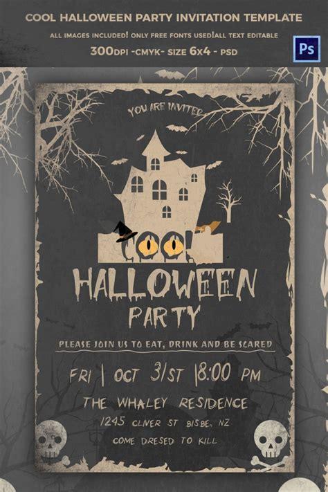 halloween invitation  psd vector eps ai