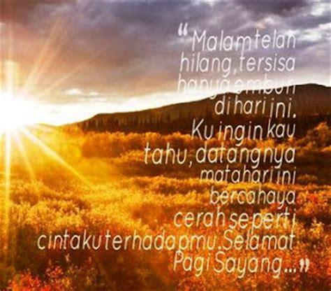 kumpulan kata kata ucapan selamat pagi lengkap terbaru  kata kata mutiara