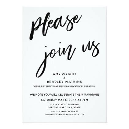 Handwriting Please Join Us After Wedding Reception