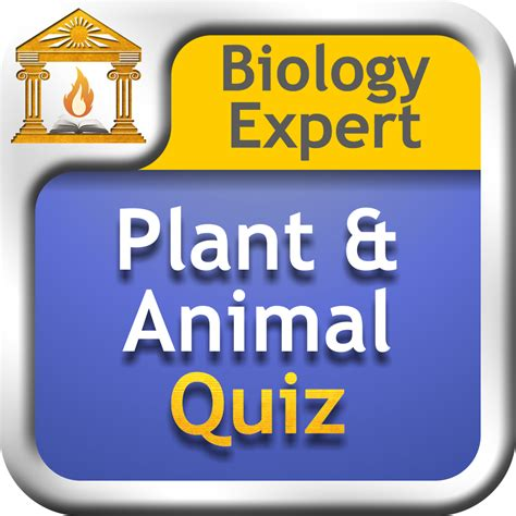 biology series microbiology quiz lite iphone reference