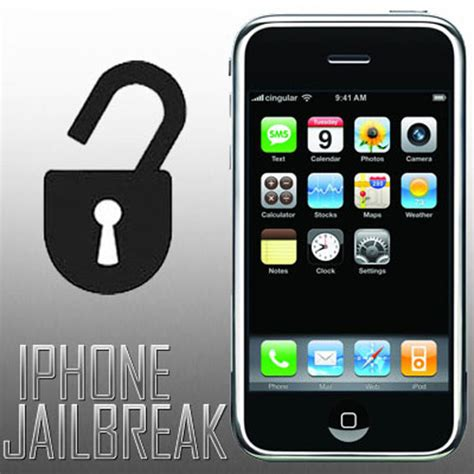 how to jailbreak an iphone why do you need to jailbreak an iphone to use mobile