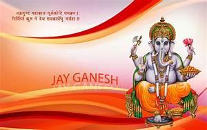 Free download Ganesha Wallpaper, images & photos