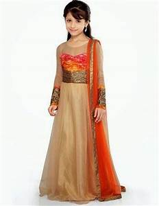 Little Girls Party Suits, Baby Wedding Dress Pakistani ...