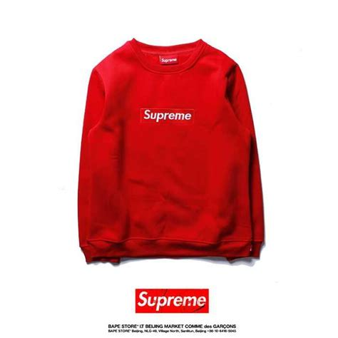 cheap supreme clothes buy cheap supreme clothing gray thicker sweater with