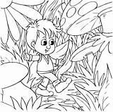 Lion Tom Mouse King Tree Under Walking Illustration Serengeti Cubs Guy sketch template