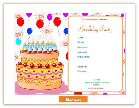 Birthday Invitation Template Soft Templates