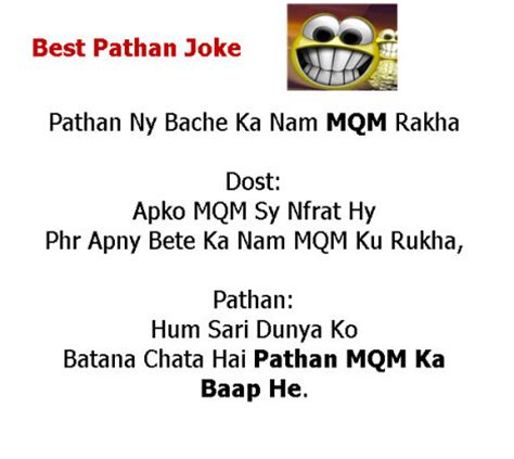 funny urdu jokes poetry shayari sms quotes covers pictures