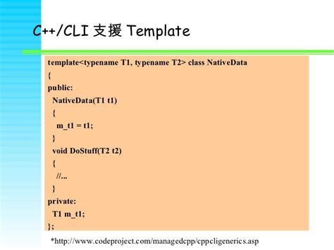 template typename introduction to c cli