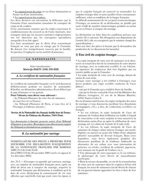 bureau de nationalité française calaméo b la nationalite par mariage a le certificat