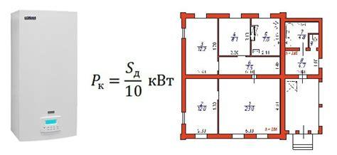 Расчет системы отопления учет тепловых потерь расчет гидравлики примеры подробная инструкция