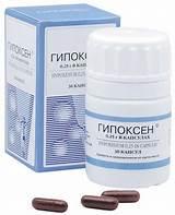 Псоримилк купить в аптеках москвы