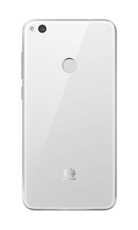 Huawei P8 lite (2017) introduced with Kirin 655 chipset