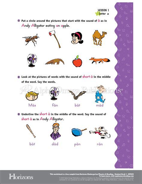 aop horizons free printable worksheet sle page