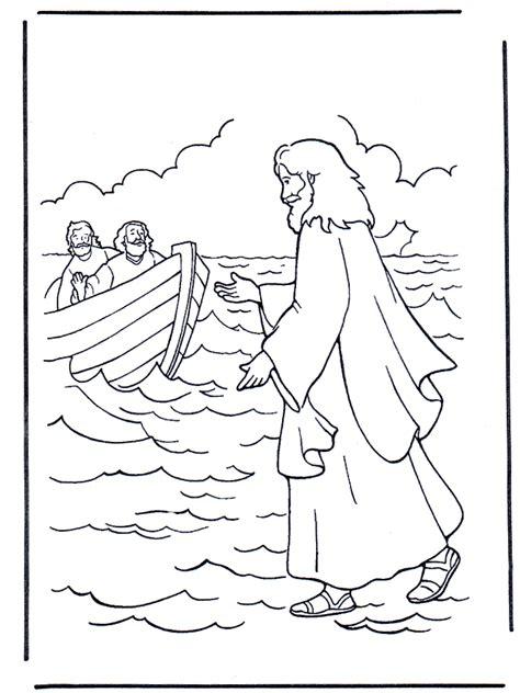jesus walking  water  testament