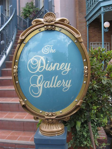 disney gallery wikipedia