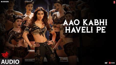Aao Kabhi Haveli Pe Full Audio Song