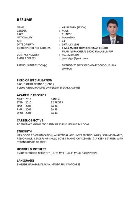The Best Resume Sle In Malaysia by Resume Jason Yip